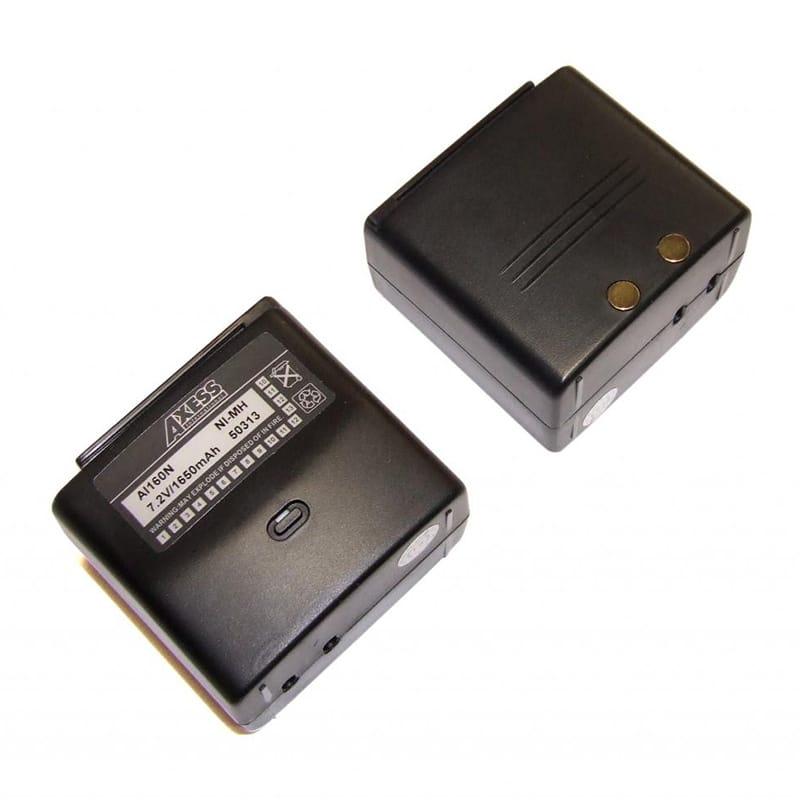 ICOM IC-F10/IC-F20/VX-68 1450mAh NiMH Battery