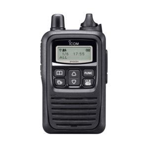 IP100H IP Compact Radio Handset